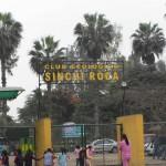 Ein Eingang des Parkes Sinchi Roca